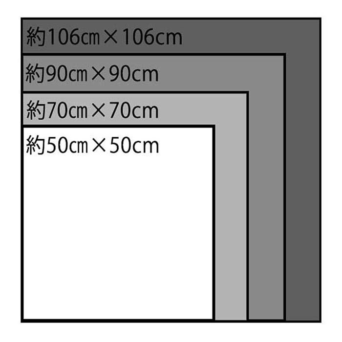 フロシキサイズ用尺